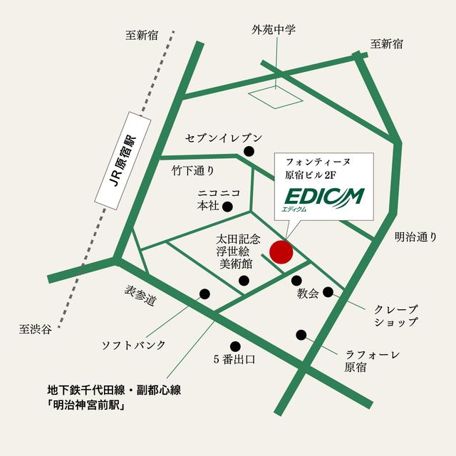 エディクム周辺地図